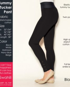 Tummy Tucker Pants Black
